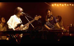 Buffalo Daughter -Lost Guitar Bufffalo Daughter w/ AAAMYYY